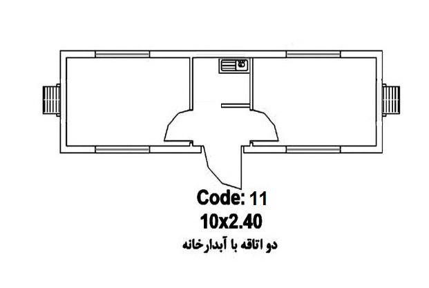 پلان دو اتاقه با آبدارخانه